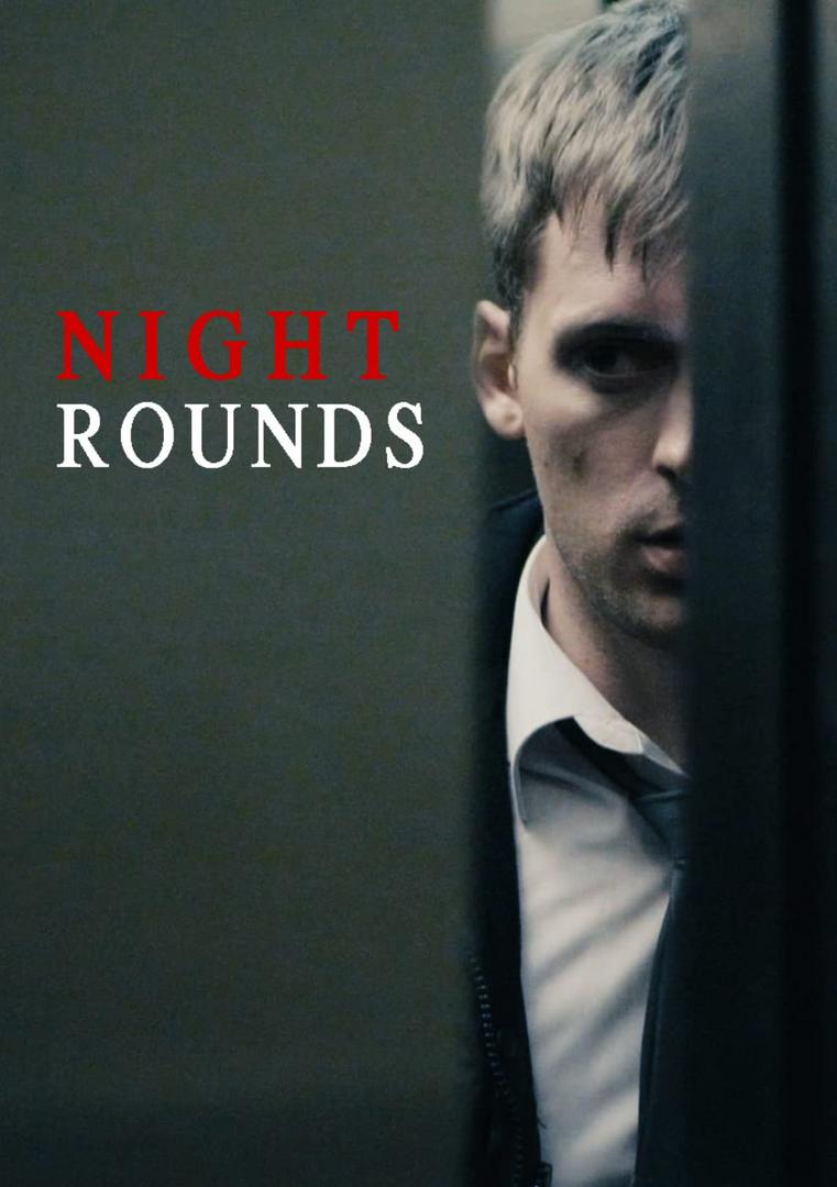 Night Rounds (2018)