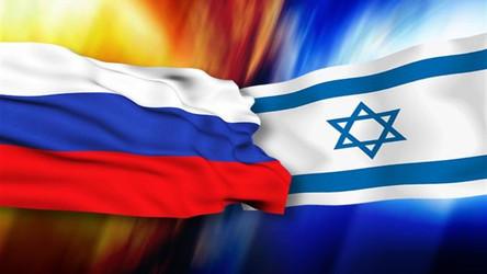 День Москвы в Тель-Авиве