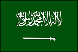 Saudi_Arabia_Flag.jpeg