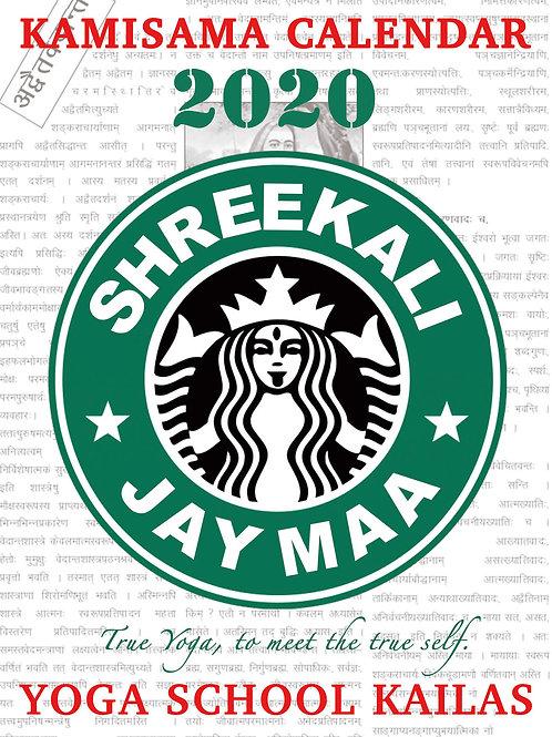 2020年オリジナルカレンダー壁掛け
