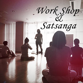 Work Shop and Satsanga ワークショップ&サットサンガーヨーガスクール・カイラス