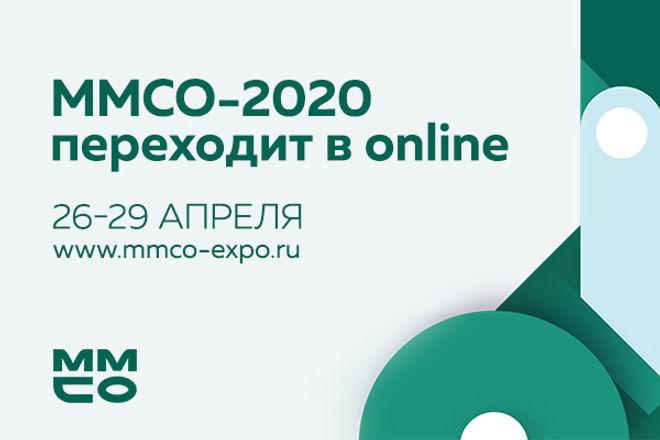 ммсо-переходит-в-онлайн-600х400.jpg