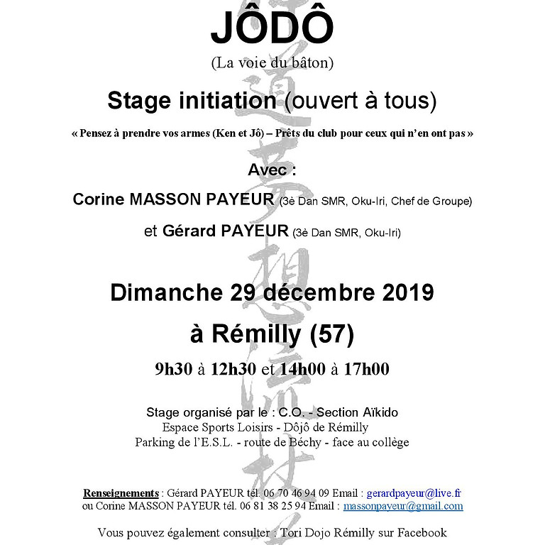 Stage initiation Jôdô