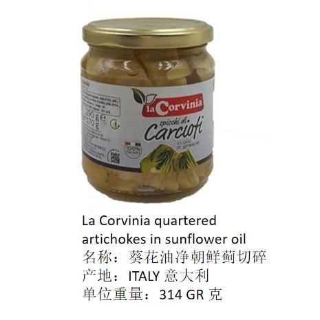 La Corvinia quartered artichokes in sunf