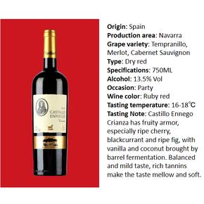 Castillo Ennego Red Wine_MINI_1.png