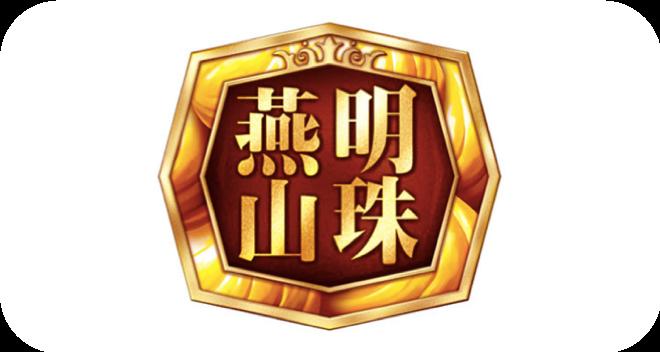 Qinhuangdao Yanshan