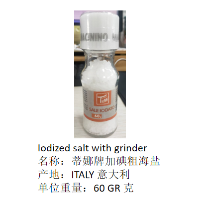 Iodized Salt with Grinder_1.png