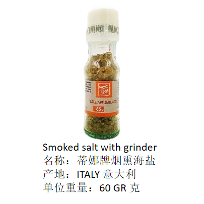 Smoked Salt with Grinder_1.png