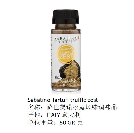 Aabatino Tartufi truffle zest_1.png