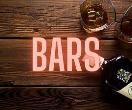Bars in Hutto
