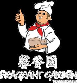 Fragrant-Garden-logo-Final-white-2