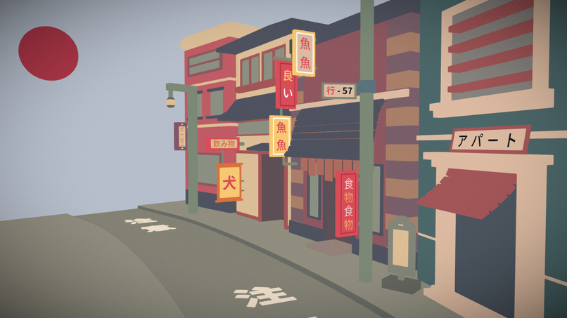 town_street (1).png