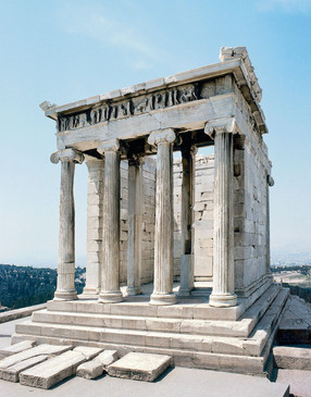 Acropolis Reference.jpg
