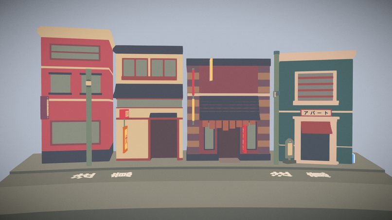 town_street (2).png