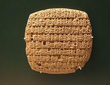 ancient-1827228_1280.jpg