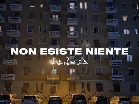 NON ESISTE NIENTE - Ulula & LaForesta