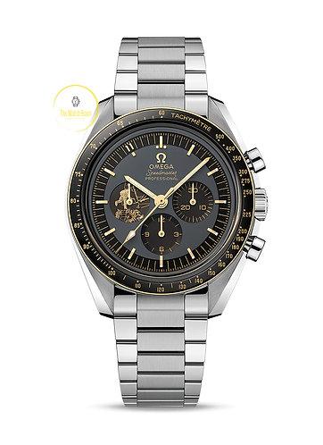 Omega Speedmaster Moonwatch Apollo 11 50th Anniversary - 2020