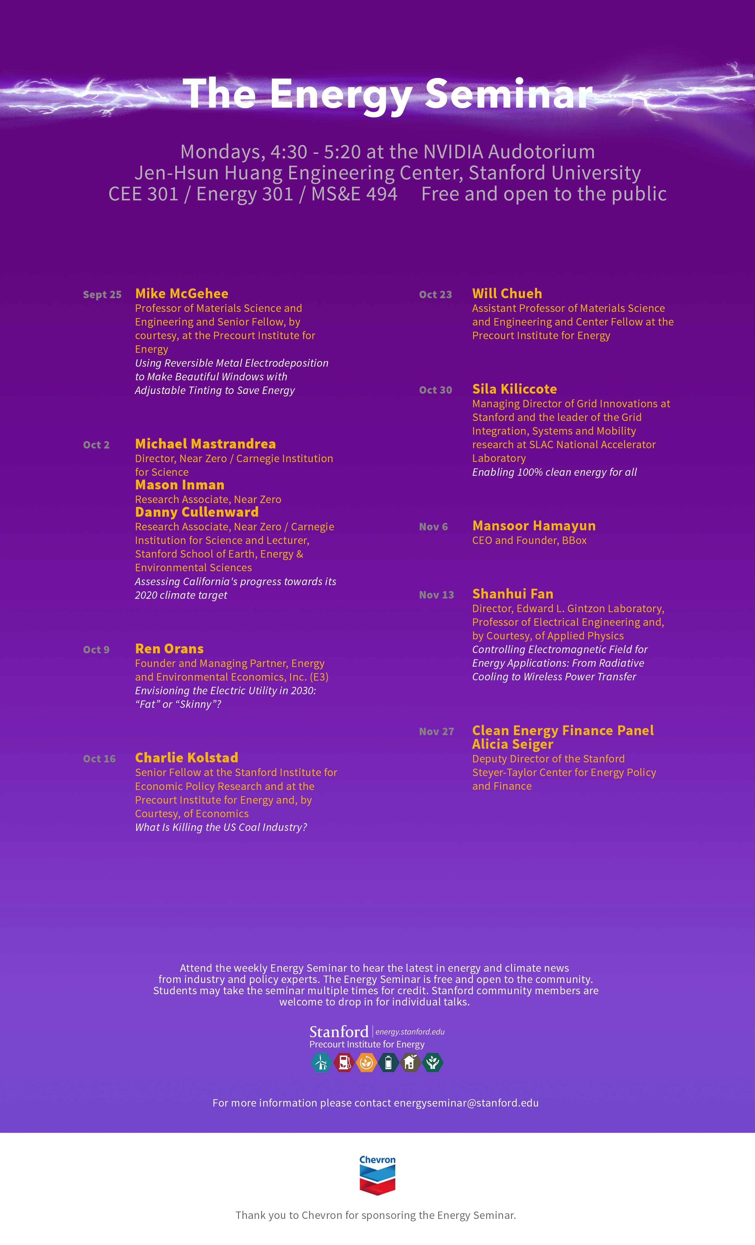 Energy Seminar Poster