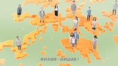發展局 - 土地供應電視宣傳片