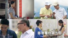 香港電台RTHK五台宣傳片