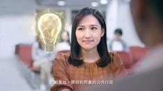 香港申訴專員公署 - 三方協作