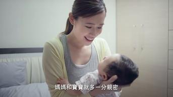 衛生署 - 支持持續母乳餵哺