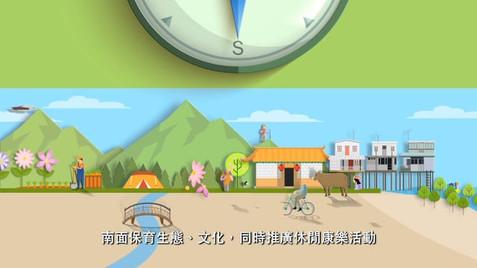 土木工作拓展署 - 可持續大嶼山 TVAPI