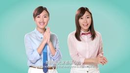 VTC 保險職業介紹