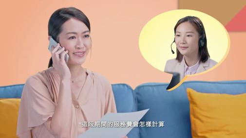 通訊事務管理局 - 電訊服務合約 (梁嘉琪+范振鋒)