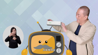 2020 CEDB DigitalTV TVAPI
