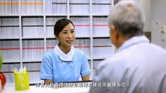 衛生署 - 介紹長者醫療劵 episode 2