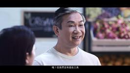 香港金融管理局 - 新鈔防偽特徵專家 足本版(郭富城)