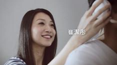 香港電台RTHK二台宣傳片 - We 're a family
