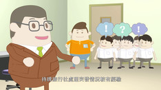 旅遊業賠償基金管理委員會 - 動畫電視廣告