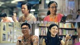 香港電台RTHK數碼台宣傳片 - 穿越社區的聲音