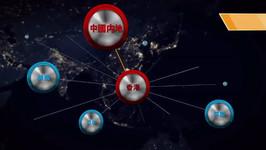 工業貿易署 - CEPA介紹