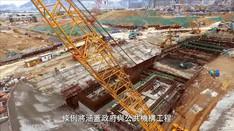 建造業付款保障條例公眾諮詢 TVAPI