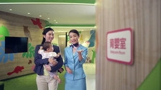 衛生署 - 母乳餵哺友善社區