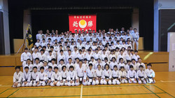 4連覇を祝う会_1374