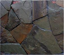 природный камень песчаник в Иваново