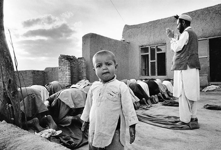 Afghanistan Laghman Tal
