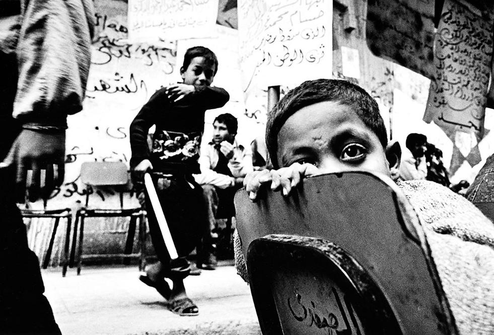 Gaza 1994