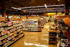 Metropolitan Market (Seattle, WA)