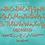 Emily Spadoni Smoothie Shoppe Retro Brush Script Font Download Ornaments