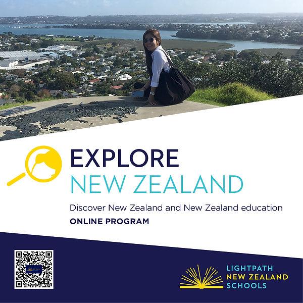 133_LightPath Schools_Explore for FB Ads