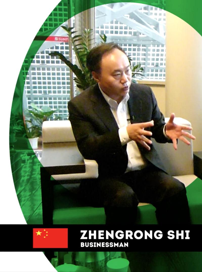 #006 Mooc Zhengrong Shi