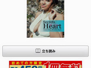 SOMH (Secrets of My Heart) Now Available on Kobo Ebook in Japan!!