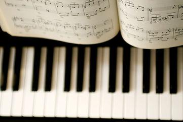 Пианино Примечание