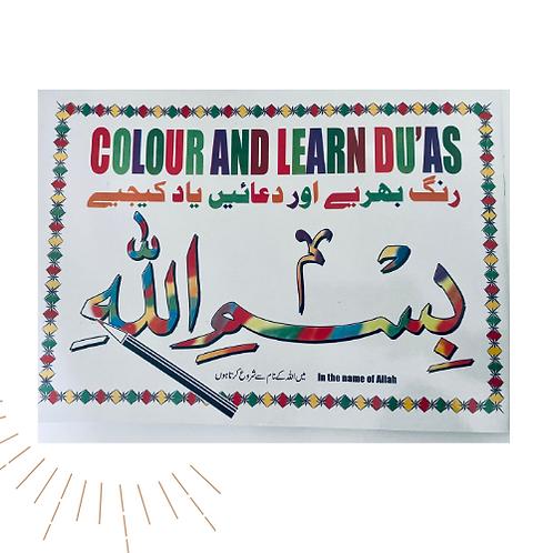 Children's Colour & Learn Dua Book