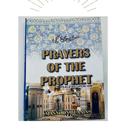 Prayers of the Propher [PBUH] | Pocket size dua book
